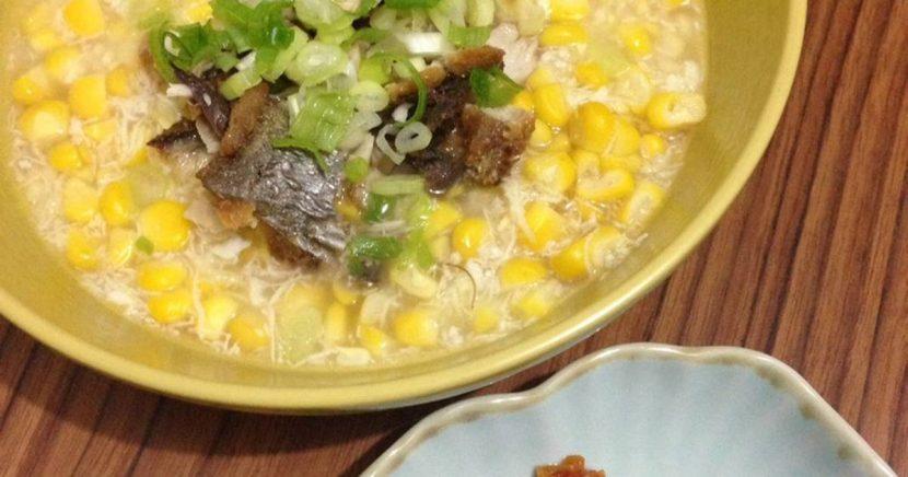 resep bubur jagung ayam
